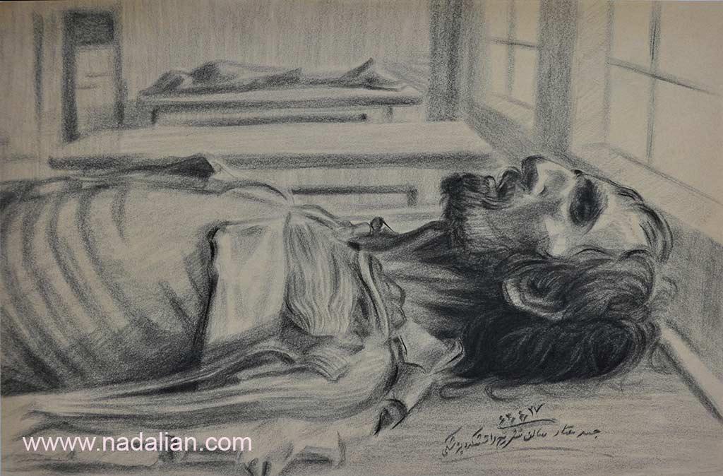 طراحی احمد نادعلیان از یک جسد، دانشکده پزشکی دانشگاه تهران، تابستان 1363