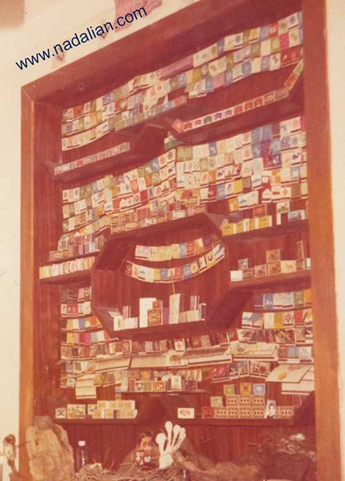 کلکسیون کبریت، تمبر، سنگ، چوب ، صدف، سکه، و دهها نوع خرت و پرت در اتاق احمد نادعلیان