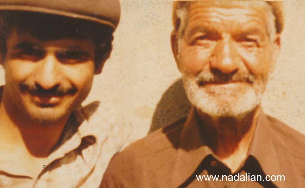 احمد نادعلیان و پدربزرگش