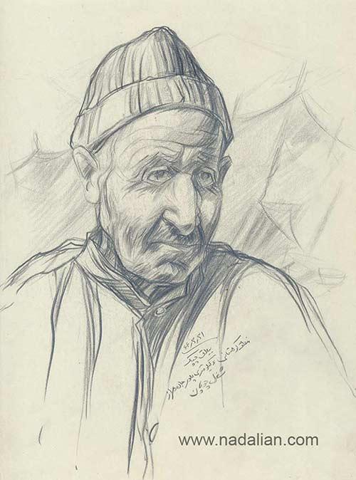 طراحی احمد نادعلیان از یک پیرمرد در ییلاق چپک