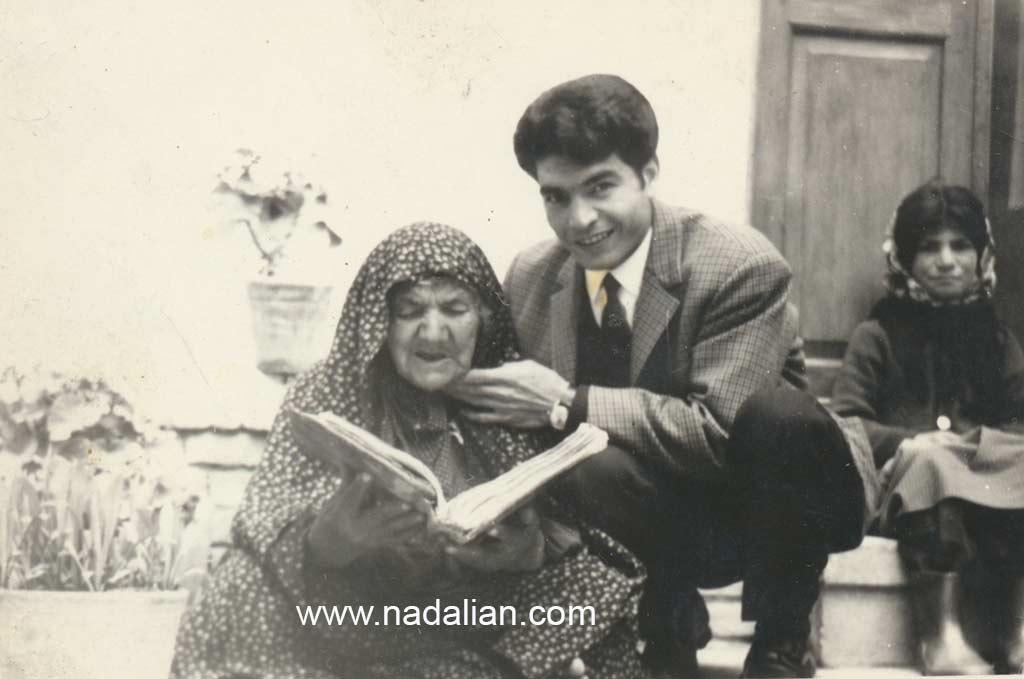 عمو فریدون من و مادر بزرگ پدرم فاطمه نساء
