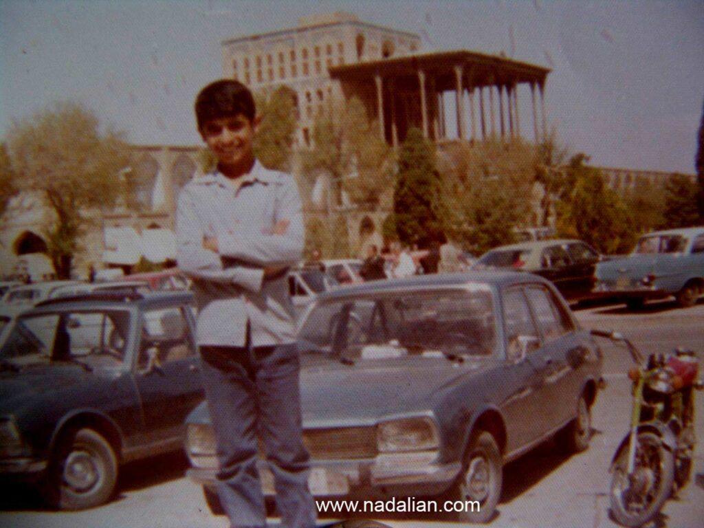 احمد نادعلیان در میدان نقش جهان اصفهان قبل از انقلاب
