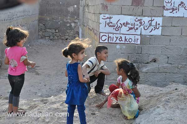 Children play in workshop environmental near Dr. Ahmad Nadalian Museum, Hormuz Island