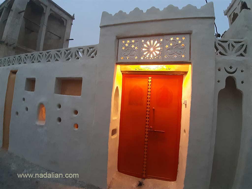 ورودی خانه دکتر نادعلیان در بندر تاریخی لافت