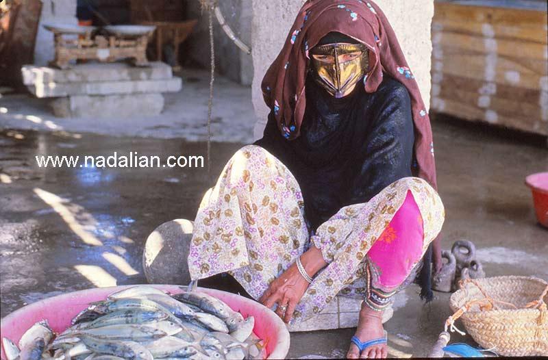 زن ماهی فروش ، بازار قدیم ماهی فروشان، بندر عباس