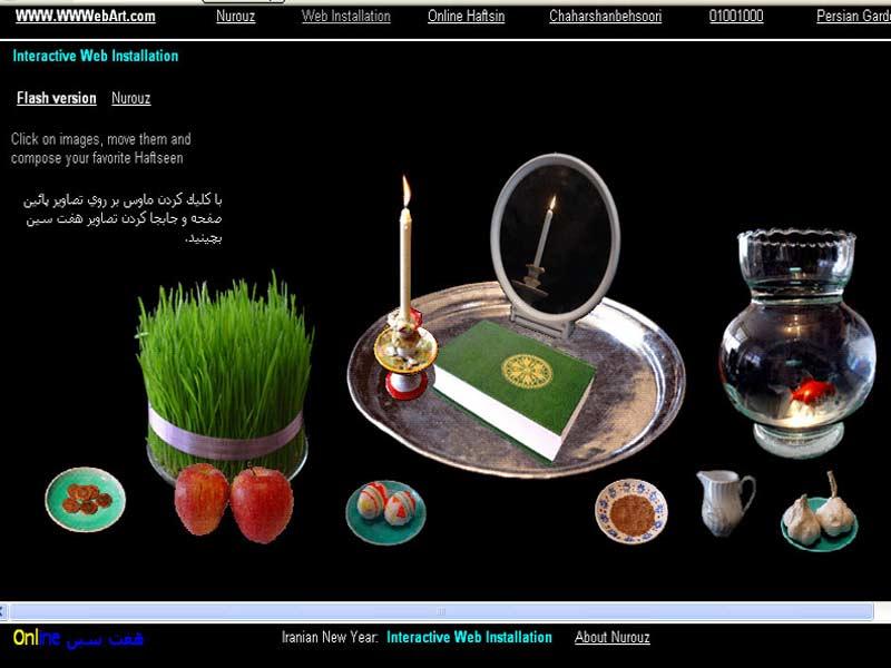 Interactive Art for Persian New   Ceremonies (Nowrouz) presented in my web site