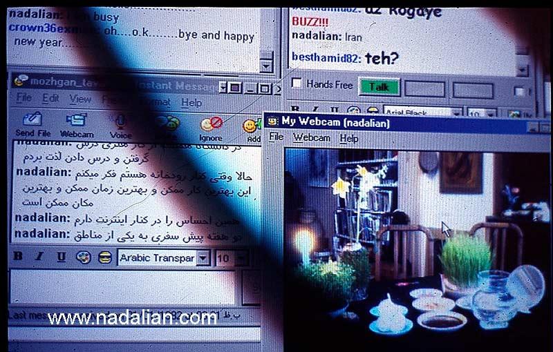 Online video installation/Performance for Persian New Ceremonies (Nowrouz)