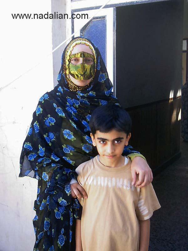 بهزاد پسرم و همسرم اتل با چادر و برقع قشمی