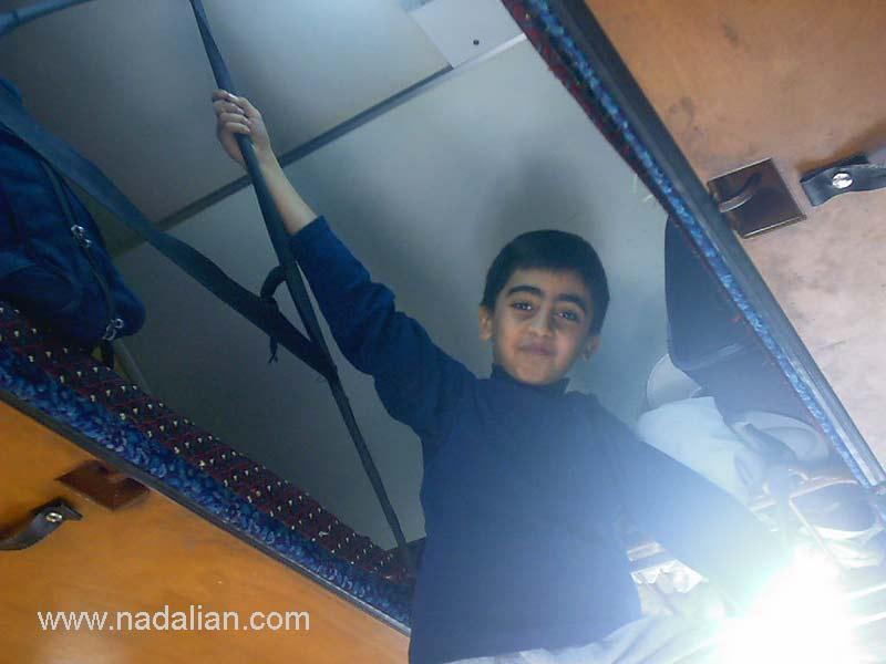 پسرم بهزاد نادعلیان در قطار - مسیر بندر عباس به تهران