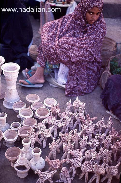 اشتر گلی در پنجشنبه بازار میناب سال 1365