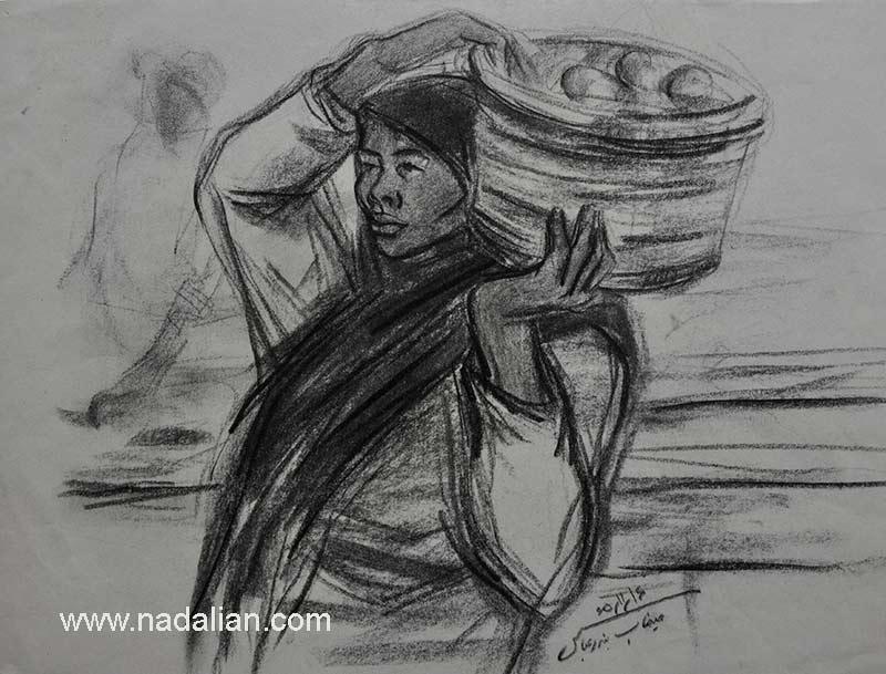 طراحی از یک زن با زنبیل میوه در پنجشنبه بازار میناب سال 1365
