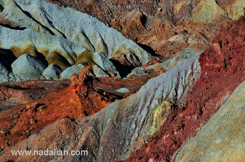 کوه های رنگی جزیره هرمز، دره رنگین کمان