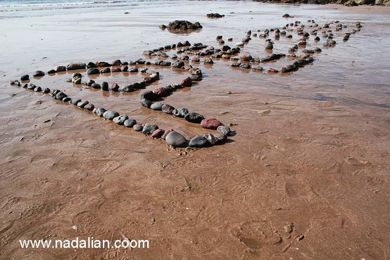 شروع کار سنگ توشته خلیج فارس به انگلیسی (Persian Gulf)