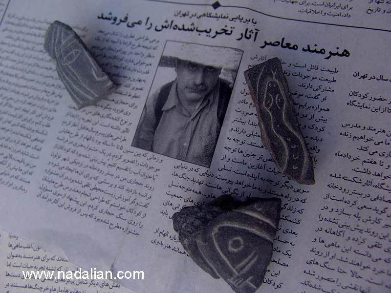 هنر بازیافت: استفاده احمد نادعلیان از روزنامه ها و مجله ها برای تولید اثر هنر هنری